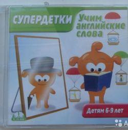 Bir çocuk için eğitici oyun (İngilizce)