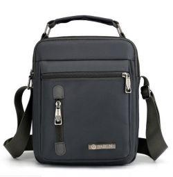 Η τσάντα είναι κλωστοϋφαντουργικό, γκρι