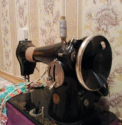 Sewing machine