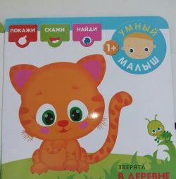 Books for children. Smart kid