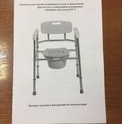 Scaun sanitar ORTONIKA TU-5