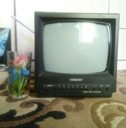 TV yayıncılığı