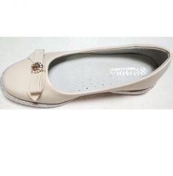 Туфлі бежеві 30-37 ирина