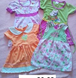 pachet de rochii pentru 1,5 * 2,5 ani