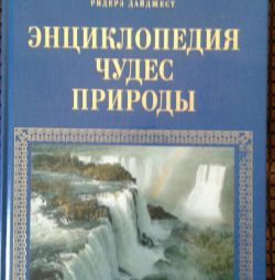 Encyclopedia of the wonders of nature