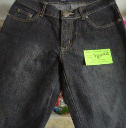 Men's flared jeans