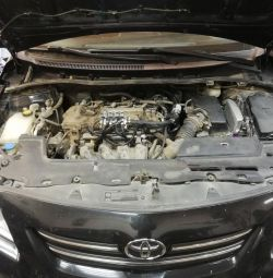 Toyota Corolla Gas Ball. installation of gas equipment