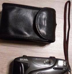 Camera SKINA SK-107 Utilizată