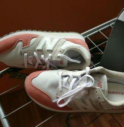 Sneakers nou echilibru