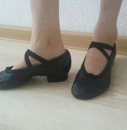 Για χορό
