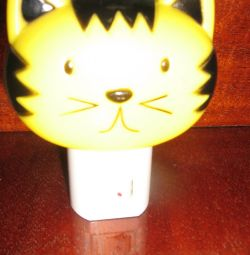 The lamp is children's