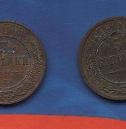 3 bani ai lui Nicolae al II-lea