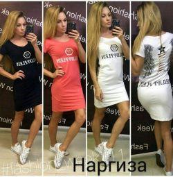 Nou rochie albă