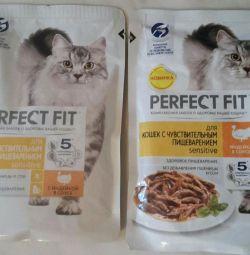 Корм для кішок з індичкою + подарунок