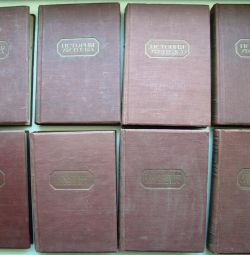 The history of the XIX century in 8 volumes. 1938