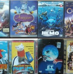 DVD Căpitanul Hook Stuart Little Sinbad Nemo E.T.