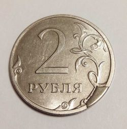 Coin Marriage. 2p 2016