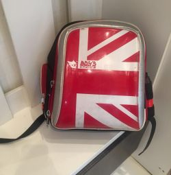 Backpack, knapsack.