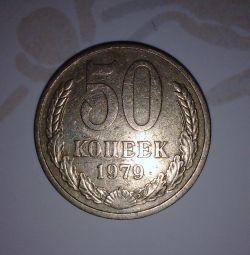Coin 50 kopecks 1979