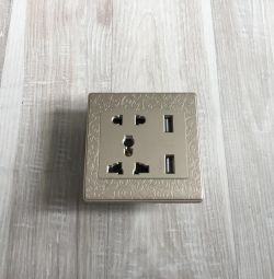 Built-in socket for 2 to 220V and 2 USB to 5V