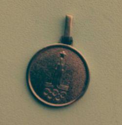 Κρεμαστό 1980