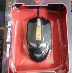 New gaming mouse