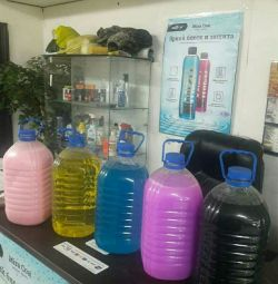 Household chemicals for home