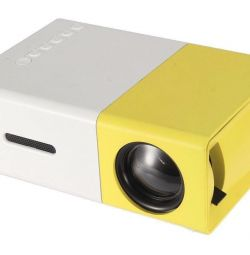 Mini LED Projector YG-300