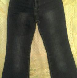 Kadın kot pantolon 28 р-р