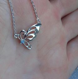 silver butterfly chain
