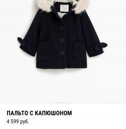 Παλτό ZARA Μάλλινο