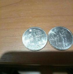 Coin 2 rubles Kerch