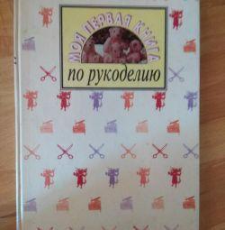 My first book on needlework