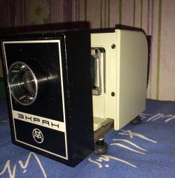 Малогабаритный диапроектор Экран (фильмоскоп)