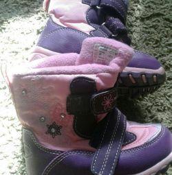 Μπότες dutyshi, επείγον