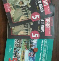 Βιβλία εργασίας για την ιστορία και τις κοινωνικές σπουδές 5 τάξη.