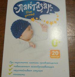 Lactazar for children