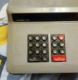 Σοβιετική αριθμομηχανή