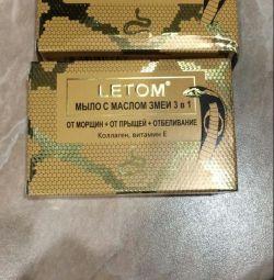 Мыло с маслом змеи