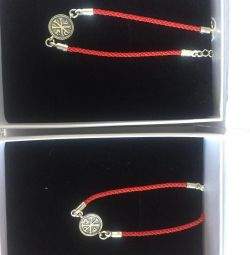 Consecrated Bracelet