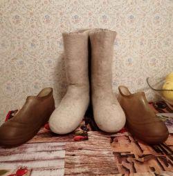 Πιθανόν μπότες 33 ρούβλια. Ως δώρο