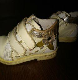 Παπούτσια ελάχιστα