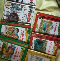 New books for 100rub