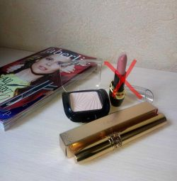 Decorative Cosmetics Faberlic