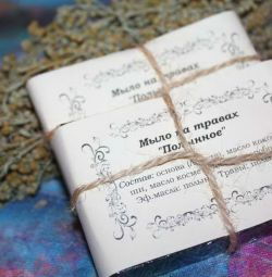 SOAP ON HERBS