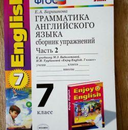 Сборник по английскому 7класс новый 2 часть