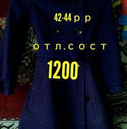 Coat w 42-44 r