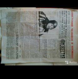 Newspaper Izvestia 1961, Flight of Yuri Gagarin