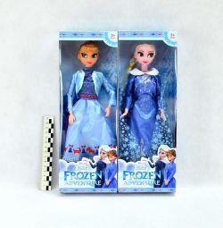 Κατεψυγμένες κούκλες
