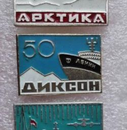 Εικόνες Ντίξον Νήσος Αρκτική ΕΣΣΔ